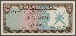 Oman: Sultanate Of Muscat And Oman, Complete Set With 6 Banknotes 100 Baiza – 10 Rials Saidi ND(1970 - Oman