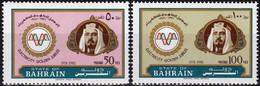 Bahrain 1981 Stamps Golden Jubilee Electricity - Bahrein (1965-...)