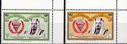 Bahrain 1981 Stamps International Year Of Disabled - Bahrein (1965-...)