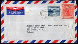 Pakistan - Circa 1960 - Letter - Sent To USA - A1RR2 - Pakistan