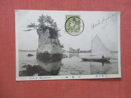 Matsushima  Japan >  Ref 5167 - Ohne Zuordnung