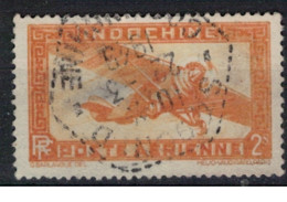 INDOCHINE           N°  YVERT  PA 12    OBLITERE       ( Ob   3 / 42 ) - Aéreo