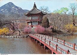 KOREA 37-0343 - Korea, North