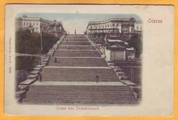 UKRAINE Russia Odessa Odesa, Stairs To Nikolaevsky Boulevard - Ucraina