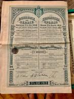 ROYAUME  De  SERBIE  EMPRUNT  5%  OR  1913 ---------Obligation  De  500 Frs  5% - Unclassified