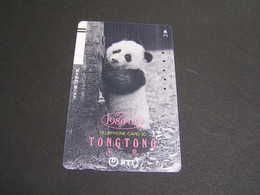 JAPAN Phonecards Animals Panda    .. - Giungla