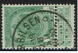 83  Obl  Relais  Munsterbilsen  + 30 - 1893-1907 Coat Of Arms