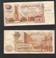 Algeria Algerie 200 Dinars Dinari 1983 Pic 135 - Saudi Arabia