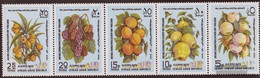 Syria 1300-1304 Five Strips (complete Issue) Unmounted Mint / Never Hinged 1975 Industry And Agriculture Fair - Syrien