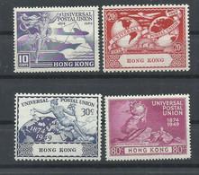 HONG  KONG   YVERT  171/74  MNH  ** - Unused Stamps