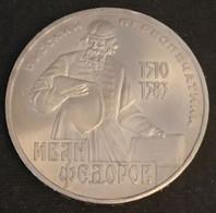RUSSIE - RUSSIA - 1 ROUBLE 1983 - Ivan Fyodorov - KM 193.1 - РУБЛЬ - Rusland