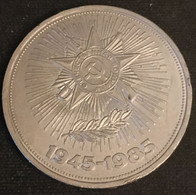 RUSSIE - RUSSIA - 1 ROUBLE 1985 - Croix De Guerre - KM 198.1 - РУБЛЬ - Rusland