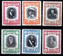 IRAN  1950  BIRTHDAY  SET  MH (SMALL HINGEMARK) - 1911-35 King George V