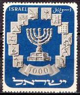 Israel MH Stamp - Ungebraucht (ohne Tabs)