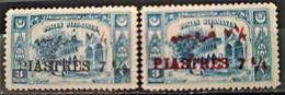 TURQUIE - 1921 N° 629/629A * (voir Scan) - Ungebraucht