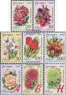 Weißrussland 712v-719v (complete Issue) Coated Paper Unmounted Mint / Never Hinged 2008 Flowers - Belarus