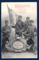 Soldats Et Drapeau Du 147ème Régiment D'Infanterie ( Sedan). 1794- Le Boulou. 1795-Loano. 1813- Goldberg - Regiments