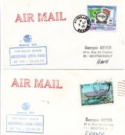 Abu Dhabi Doha Paris 1973 - 1er Vol Boeing 707 Air France - EAU UAE Qatar - Abu Dhabi
