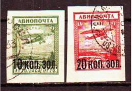 USSR 1924. Air Mail. Used. Mi. Nr. 268, 270. - Usati