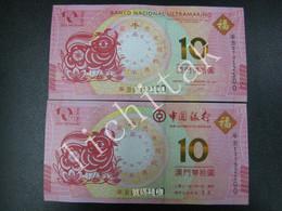 Macau Macao Set 2 PCS, 10 Patacas, 2021, Ox Year, P-New, BNU & BOC, UNC - Macau