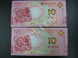 Macau Macao Set 2 PCS, 10 Patacas, 2021, Rat Year, P-New, BNU & BOC, UNC - Macau