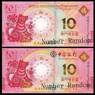 Macau Macao Set 2 PCS, 10 Patacas, 2018, Dog Year, P-New, BNU & BOC, UNC - Macau