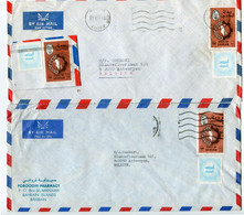 BENIN 2 Airmail Covers From Bahrain To Antwerp - Foroogh Pharmacy + Arabian Foodstuff And Detergents Manama + Fragment - Bahrein (1965-...)