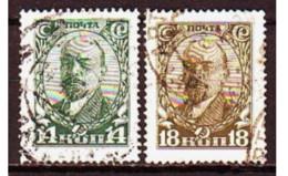 USSR 1927. Lenin. Used. Mi Nr. 346, 348. - Usati