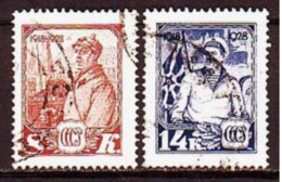 USSR 1928. Army. 2 Stamps. Mi Nr. 354-55 - Usati