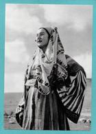 GRECIA GREEK NATIONAL DRESSES ISLAND OF ASTYPALES N°C197 - Grecia