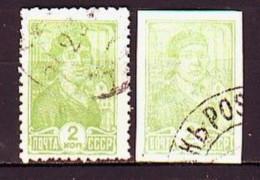 USSR 1929. Factory Worker. Used. Mi Nr. 366 A+B - Usati