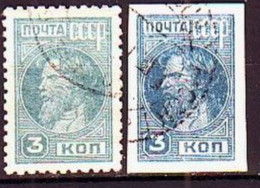 USSR 1929. Collective Farmer. Used. Mi Nr. 367 A+B - Usati