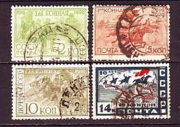 USSR 1930. Cavalrymen. Used. Mi Nr. 385-88. - Usati