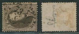 """Médaillon Dentelé - N°14 Obl Pt 73 (Lp 73) """"Cappellen"""" / Collection Spécialisée. - 1863-1864 Medaillen (13/16)"""