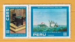 Timbre Perou N° 786 - 787 - Perú