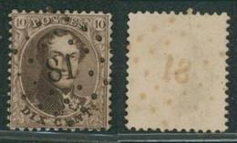 """Médaillon Dentelé - N°14 Obl Pt 81 (Lp 81) """"Chièvres-Attre"""" Luxe !  / Collection Spécialisée. - 1863-1864 Medaillen (13/16)"""