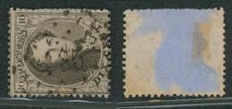 """Médaillon Dentelé - N°14 Obl Pt 85 (Lp 85) """"Comines"""" / Collection Spécialisée. - 1863-1864 Medaillen (13/16)"""