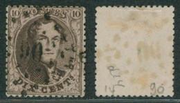 """Médaillon Dentelé -n°14 Obl Pt 90 (Lp 90) """"Cruyshautem"""". COBA : 35 / Collection Spécialisée. - 1863-1864 Medaillen (13/16)"""