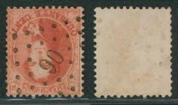 """Médaillon Dentelé - N°16 Obl Pt 90 (Lp 90) """"Cruyshautem"""". COBA : R / Collection Spécialisée. - 1863-1864 Medaillen (13/16)"""