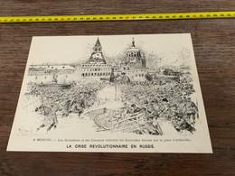 1906 PATI Crise Révolutionnaire En Russie à Moscou Place Loubiansky - Non Classés