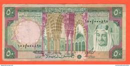 Arabia Saudita 50 Riyals 1976 AH 1379 Saudi Arabia - Arabie Saoudite