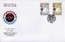 Bahrain 2002 Fdc Worlds Teachers Day - Bahrein (1965-...)