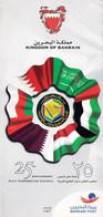 Bahrain 2004 Fdc Supreme Council Regular Session - Bahrein (1965-...)
