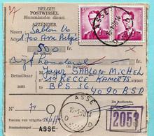 N°1067 (2) Op Postwissel, Afst. ASSE 16/01/1970 Naar BPS 36 20/01/1970 (2 TYPES) - 1953-1972 Lunettes