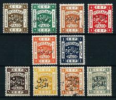 Transjordania (Británica) Nº 1/... - Other
