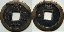 KOREA ANTICA MONETA COREANA PERIODO IMPERIALE IMPERIALE COREANE COINS PIÈCE MONET COREA IMPERIAL COD K3S - Korea, South