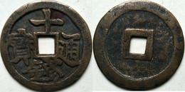 KOREA ANTICA MONETA COREANA PERIODO IMPERIALE IMPERIALE COREANE COINS PIÈCE MONET COREA IMPERIAL COD K4S - Korea, South