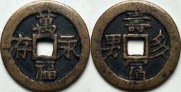 KOREA ANTICA MONETA COREANA PERIODO IMPERIALE IMPERIALE COREANE COINS PIÈCE MONET COREA IMPERIAL COD K5S - Korea, South