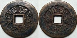 KOREA ANTICA MONETA COREANA PERIODO IMPERIALE IMPERIALE COREANE COINS PIÈCE MONET COREA IMPERIAL COD K8S - Korea, South