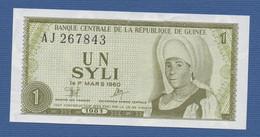 GUINEA - P.20 – 1 Syli 1981 - Strappi / Tears - Serie AJ 267843 - Guinea